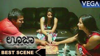 Shraavya Reddy And Her Friends Playing Spirit Game    Ouija Movie Scene    Bharat, Shraddha Das
