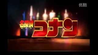 Detective Conan Movie 20 Official Teaser