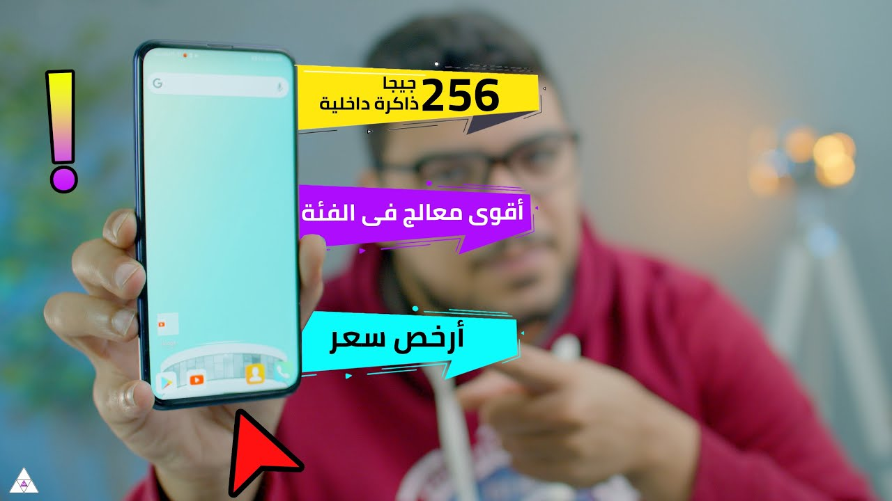 Photo of و اخيرا افضل موبايل في الفئة المتوسطة بسعر رخيص ! – تحميل