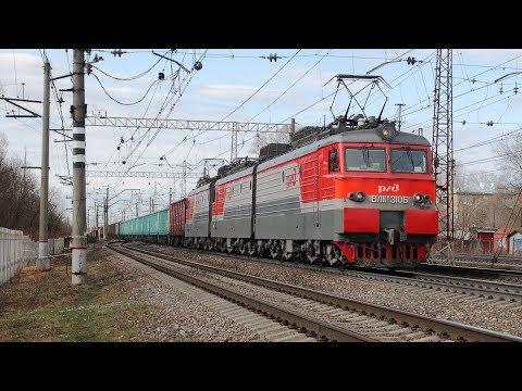 Ветреный весенний день на станции Орехово-Зуево и в её окрестностях.