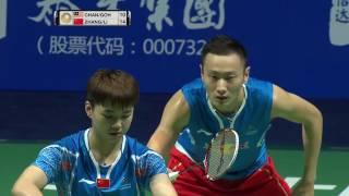 Thaihot China Open 2016 | Badminton R16 M4-XD | Chan/Goh vs Zhang/Li