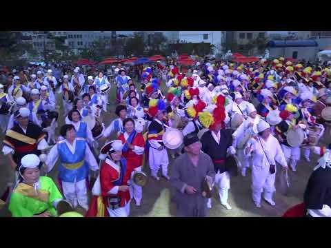 제56회탐라문화제-단체걸궁