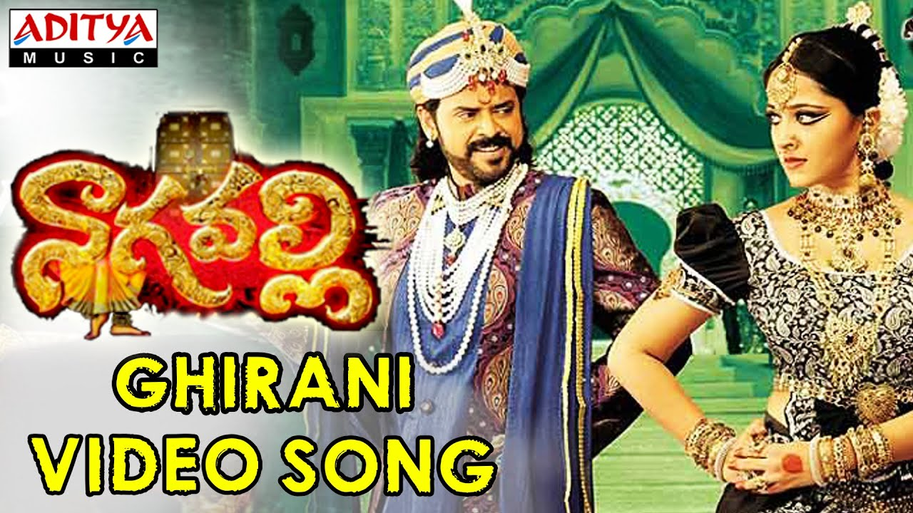 Nagavalli movie download full