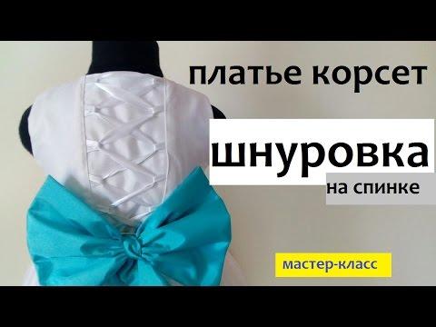 Платье с воротником хомут и рельефами переходящими в отстающий карман Модель готового платья 5из YouTube · Длительность: 3 мин18 с