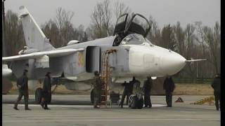 Cу-24 Коломыя 48 ОГРАП //Su-24  Kolomyia AFB