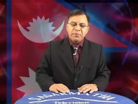 Sagarmatha TV USA 03.20.10 part 1