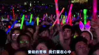 刘德华中国巡回演唱会——《中国人》