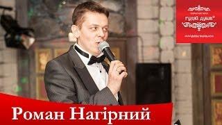 Тамада Киев Ведущий На Свадьбу Тамада На Свадьбу Тамада в Киеве +38 067 915 51 06