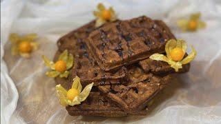 Легко и быстро к чаю! Шоколадные творожные ВАФЛИ.