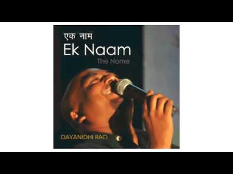 Gaunga Mei Tere Liye | Dayanidhi Rao | Ek Naam