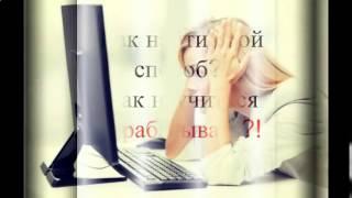 Как заработать писателю в интернете | Простейшая схемка