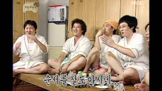 Infinite Challenge, After award #03, 방송연예대상 뒤풀이 20070106