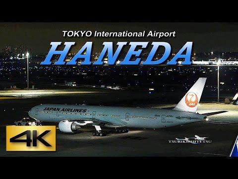 【4K】2Hour! Spotting2016 @TOKYO-HANEDA Airport International terminal