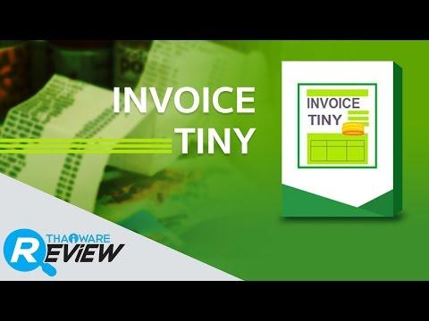 รีวิว โปรแกรม Invoice Tiny ดูแลระบบงานขาย บันทึกข้อมูลสินค้า ออกใบเสนอราคาได้ง่ายๆ