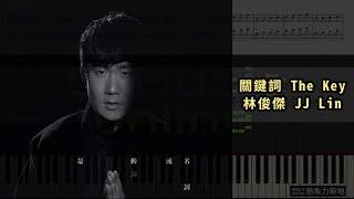 關鍵詞 The Key, 林俊傑 JJ Lin (鋼琴教學) Synthesia 琴譜