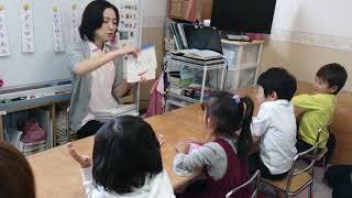 美郷こまち教室のレッスン風景☆フラッシュカードを毎回のレッスンで300...