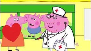 Свинка Пеппа мультфильм - Джордж заболел, доктор лечит с уколами, делает укол