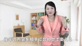 フリーアナウンサーでスピーチコンサルタントの倉島麻帆です。 http://w...