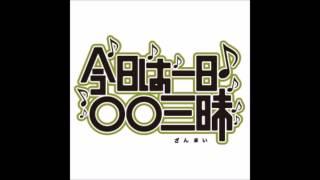 """説明今日は一日""""家族三世代NHKキッズソング""""三昧 のおとうさんといっし..."""