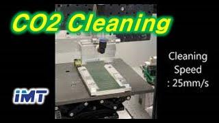 [이박사 아카데미] 클리닝103 CO2 Jet PCB …