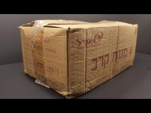 2009 Israeli Manot Krav 4 Man 24 Hour Ration MRE Review Military Combat Food