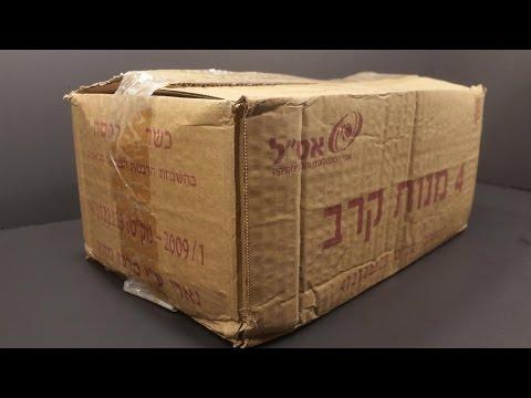 2009 Israeli Manot Krav 4 Man 24 Hour Ration MRE Review Military Combat Army Food Tasting מנות קרב
