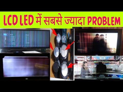 Most problems in LCD LED TV | Repairing Tips