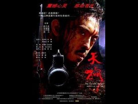 天狗 HD1280高清国语中字