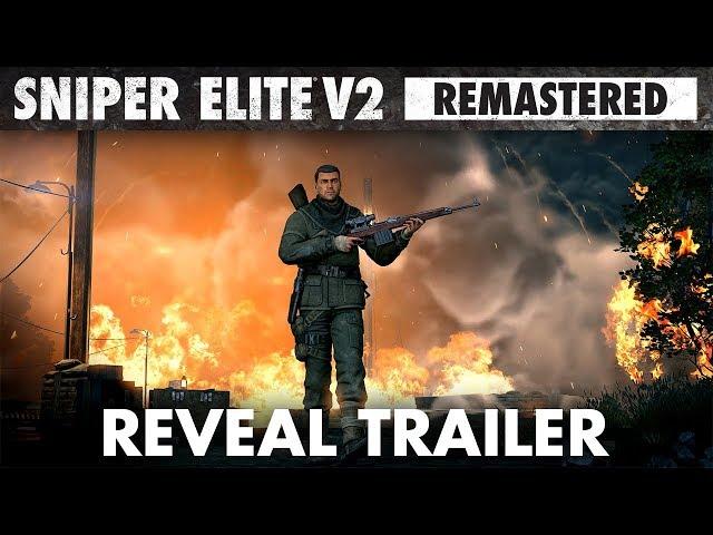 Sniper Elite V2 Remastered (видео)