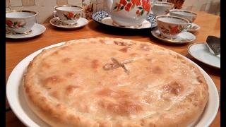 #ОсетинскийПирог Осетинский пирог с мясом/ Кухня Кавказа!
