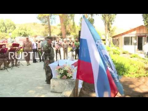Syria: Russian military delivers medical supplies to hospital in Homs province