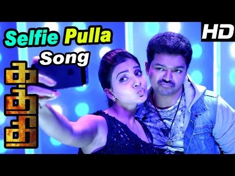Kaththi | Tamil Movie Video Songs | Selfie Pulla Video Song | Anirudh Songs | Vijay | Vijay Dance