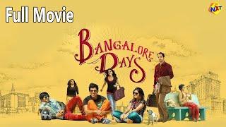 Bangalore Days-Malayalam Full Movie | Dulquer Salmaan | Nazriya Nazim | TVNXT Malayalam