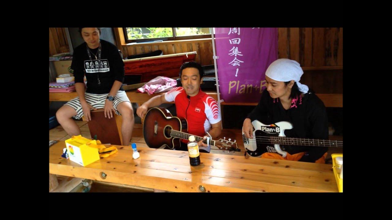 【Plan-B】2014/8/27白石~秋保