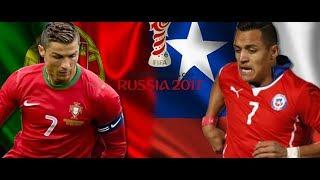 بث مباشر   مشاهدة مباراة البرتغال وتشيلي بث مباشر بتاريخ 28-06-2017 كأس العالم للقارات