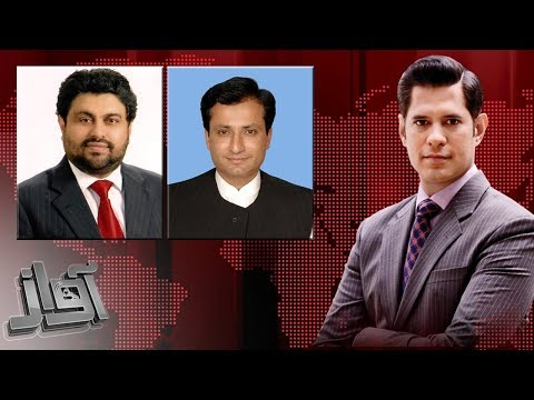 Awaz - SAMAA TV - 04 Dec 2017