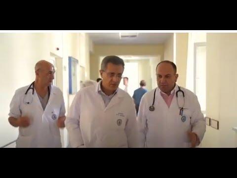 Բժշկի մասնագիտության կարևորության մասին / About The Importance Of Medicine