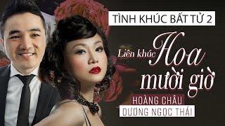 Lk Hoa Mười Giờ [ HD ] - Hoàng Châu ft Dương Ngọc Thái thumbnail