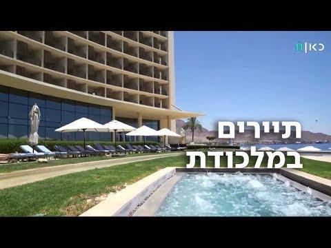 'ההבדל נמצא בפרטים הקטנים': מדוע ישראל מאבדת תיירים לירדן?
