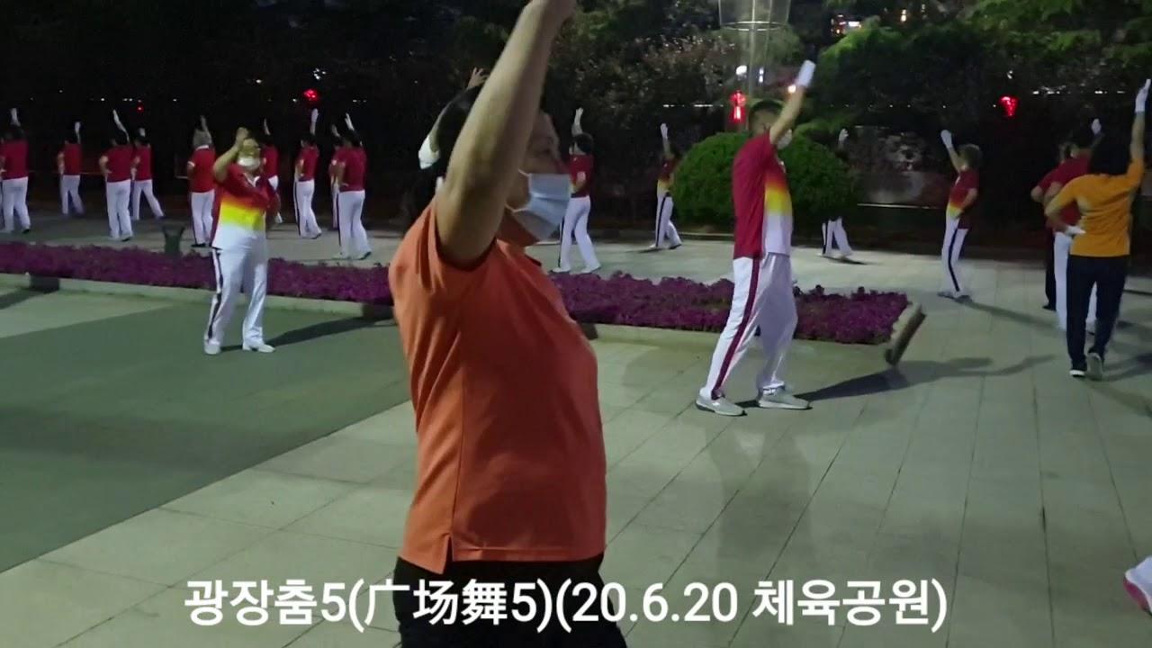[웨이하이]-광장춤5