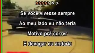 VIDEO KARAOKE ROBERTO CARLOS POR ISSO CORRO DEMAIS