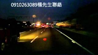 揪出車禍肇事者 2012 1 24年初二 國道一南下沙鹿出口附近