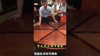Chinese invention for home