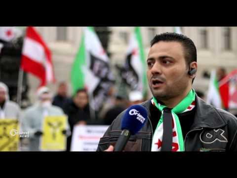 السوريون يحتجون أمام البرلمان النمساوي ضد التهجير القسري  - 19:20-2017 / 4 / 20