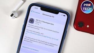 Обзор iOS 12.1.2 beta 1. Подробности Smart Battery Case для iPhone XS и XR
