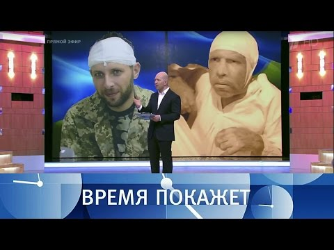 Украина без порядка.