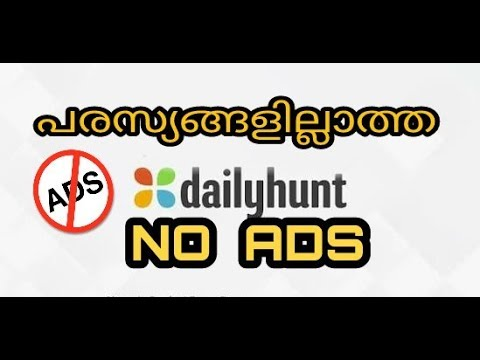 Dailyhunt app No Ads || daily hunt news app no ads apk [Malayalam]  #Smartphone #Android