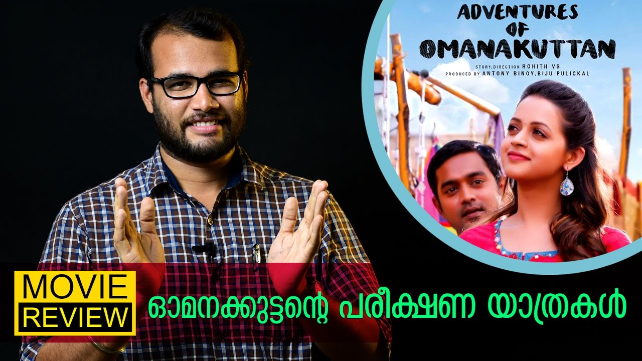 Adventures of Omanakuttan Malayalam Movie Review by Sudhish Payyanur | Movie Bite