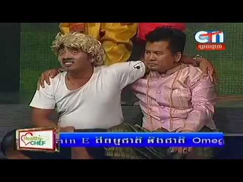 CTN Comedy Khos Ors Mong 05 October 2014