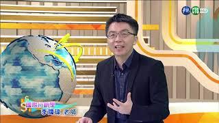 國際行銷學(商專)